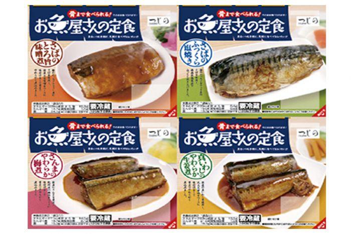 【骨まで食べられる!】 お魚屋さんの定食シリーズ